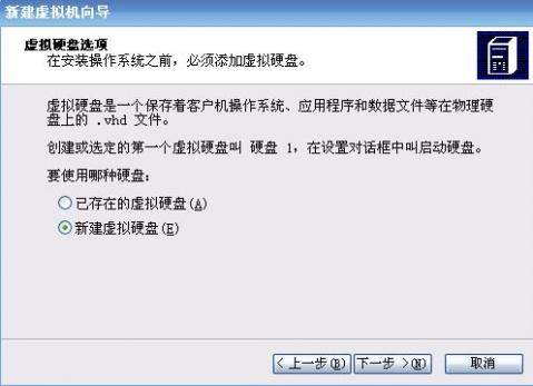 [原创]Microsoft Virtual PC 2007的安装图解 - ok -         OK之家
