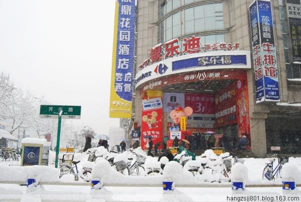 暴雪终于来了 - 品味人生 -