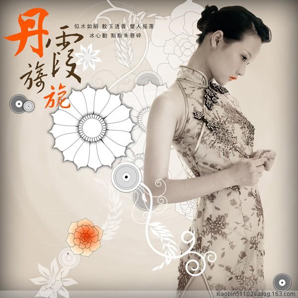 西湖美女 丹霞旖旎(艺术摄影) - 唐萧 - 唐萧博客