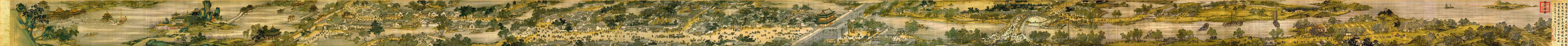 中华艺术瑰宝----清明上河图 - 我爱雅库 - 同步教学视频