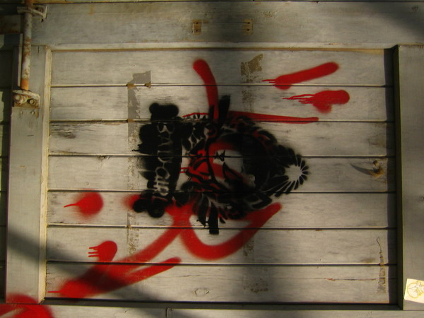 4月27日  798涂鸦BAD GIRL大行动 - waitany8 - 宋洋的漫画世界