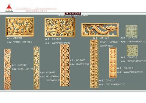 上海砂岩雕塑,人造砂岩上海,人造砂岩雕塑,上海砂岩,上海砂岩艺术,人造砂岩,砂岩雕塑,上海人造砂岩雕塑公司 - fhpabc - 上海雕塑厂有限公司13370062158