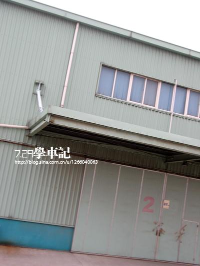 日記[2007年8月3日]  7月29日 妞妞學車記 (组图) - Bobpop - 正牌东方好儿童