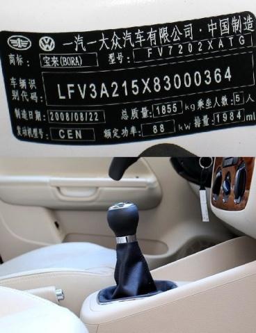 爱的路千万里-京都小帅的添车新记 - 骑马坐车 - 骑马坐车的博客