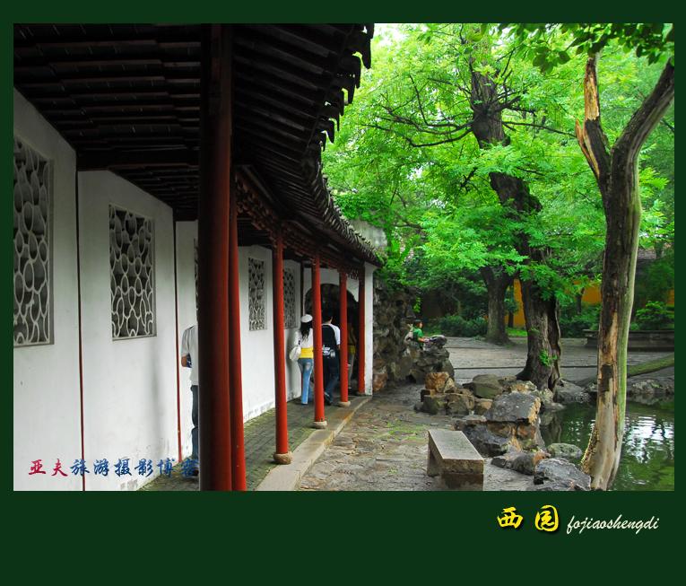 (原摄)苏州西园寺 - 高山长风 - 亚夫旅游摄影博客