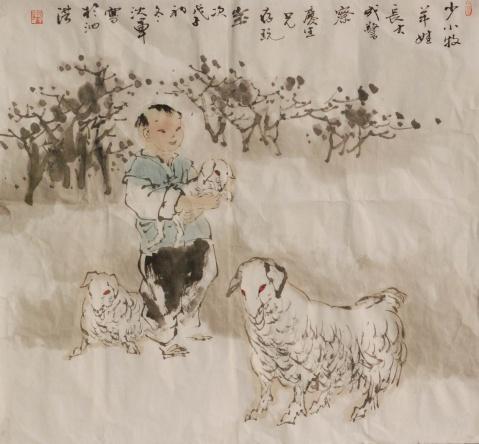 友人赠《牧羊图》 - 淡斋书画 - 淡斋书画