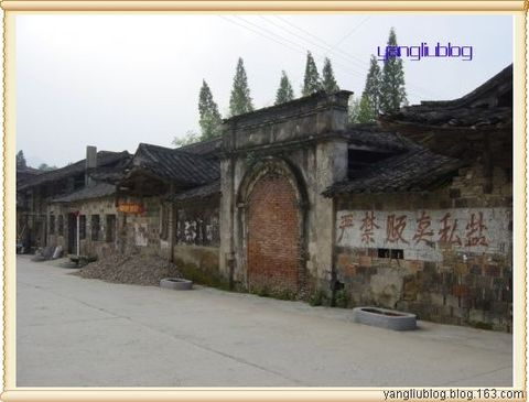 泰顺廊桥 - 杨柳 - 杨柳的博客