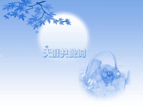 2010年08月14日 - 老顽童(HK) - 是非朝朝有,不听自然无。