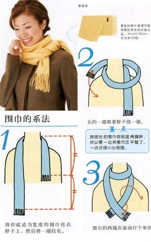 秋冬围巾系法+领口搭配法  - 明月玲珑 - 明月玲珑