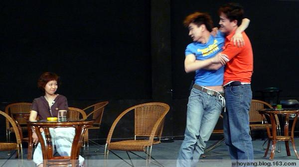 周六下午去看广州话剧团的新戏:酒吧剧系列。 - 响指 - 响指好玩好生活
