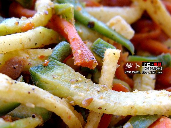 『辛巴闹厨』萝卜情 - 辛巴 - 【辛巴·色计】