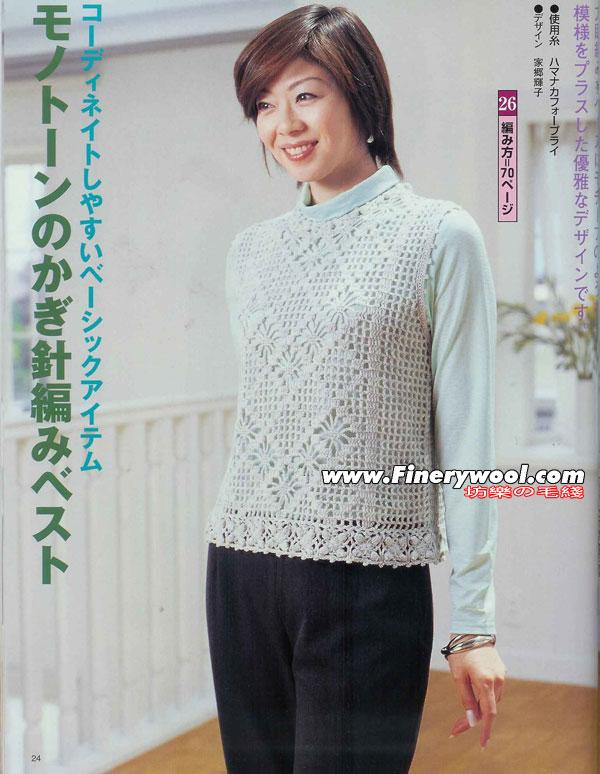 网上搜的漂亮衣衣 - 浮萍 - 浮萍的博客