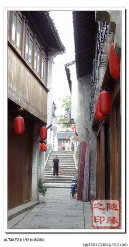 山塘街 - 随缘 - 学 而 时 习 之,不 亦 悦 乎。