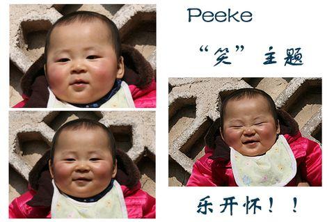 Peeke 回乡记 - 令冲冲 - 飞越梦想