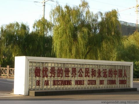 浪漫英桥--(转三槐堂摄影集) - 夏青峰 - 夏青峰的博客