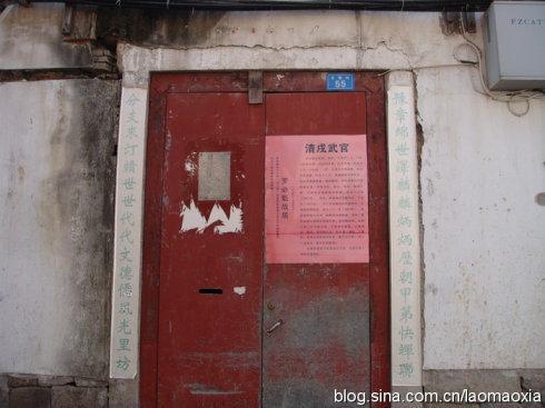 三坊七巷的痕迹(随走随拍图片)——文儒坊 - 老猫侠 - 老猫侠的博客