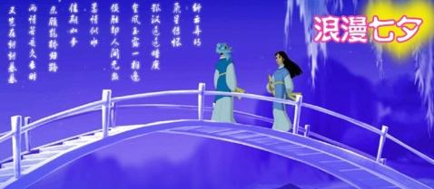 """""""七夕节""""为何干不过""""情人节"""" - 巴依 - 巴依欢迎您"""