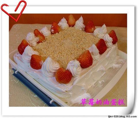 LG的生日---草莓奶油蛋糕 - 快乐的猪 - 一个小女人的幸福生活