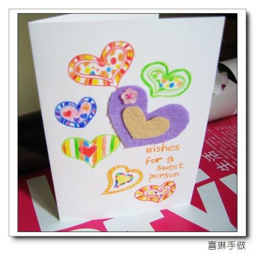 手工制作浓情爱意之五彩斑斓的心 - 喜琳 - 喜琳的异想世界