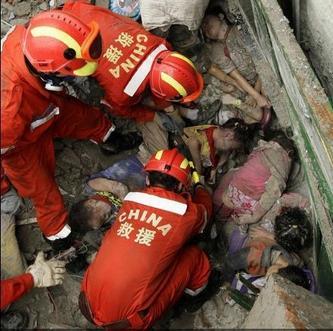 中国红十字会紧急呼吁为地震灾区民众捐款捐物 【转帖】