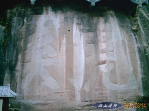 [原创-诗歌游记摄影]    四川阆中古城 - 湖山游侠 - 湖山游侠的个人主页