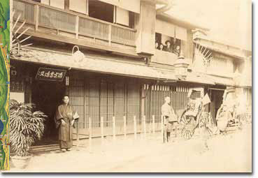日本第一个度蜜月的人 - 陈伟 - 麻辣日本史