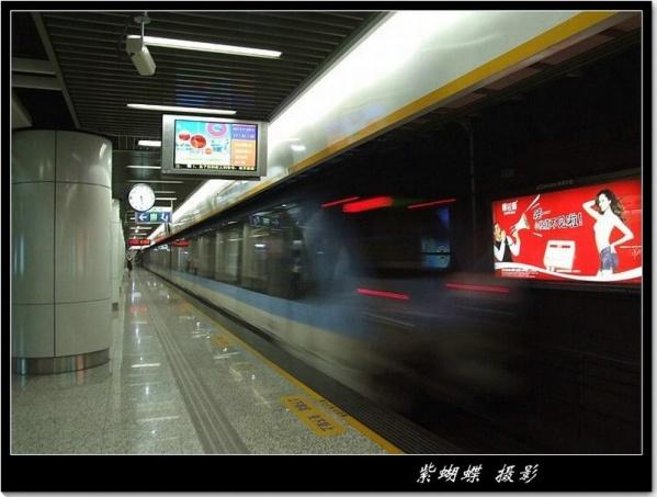 城市地铁 - 紫蝴蝶 - 紫蝴蝶的视觉世界