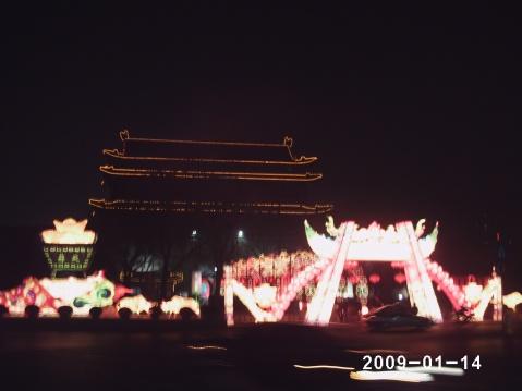 美丽的西安古城(大雁塔广场文化图片) - 土妹 - jhm1103的博客