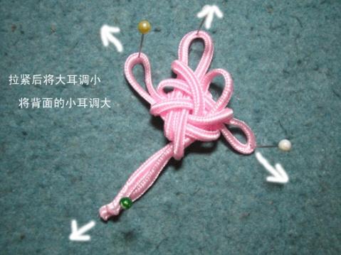 中国结的基本结:变体吉祥结教程 - 小花蕾 - 小花蕾的博客