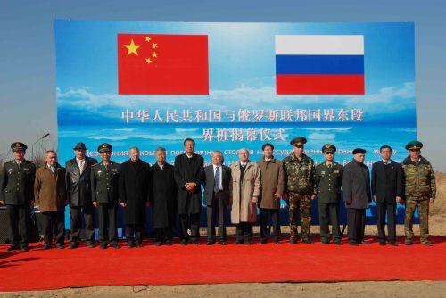 黑瞎子岛中俄两国交接仪式 - 单之蔷 - 单之蔷的博客