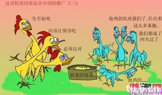 中国人口老龄化_中国垃圾人口