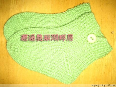【转载】衣服和裤子都有了,再来个袜子…… - 与世无争 - mlp.8999877 的博客与世无争