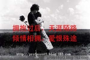 红河的音乐日记(08.9.22~10.27) - 悠悠红河 - 欢迎光临悠悠红河的音乐博客