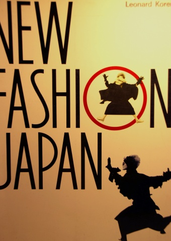 New Fashion Japan - Des ellegarcons - des elle' s