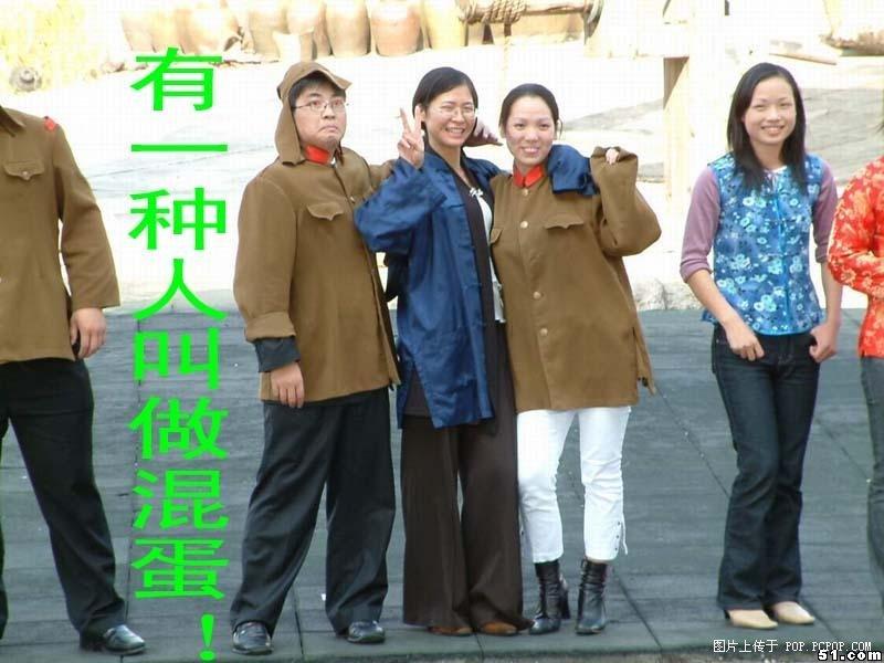 中国人必看的图片 唤醒你的良知 阿 高清图片