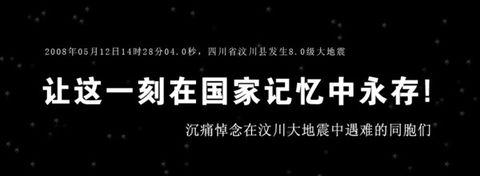 (原创)生命的尊严 - 枫歌燕语 - 枫歌燕语的博客