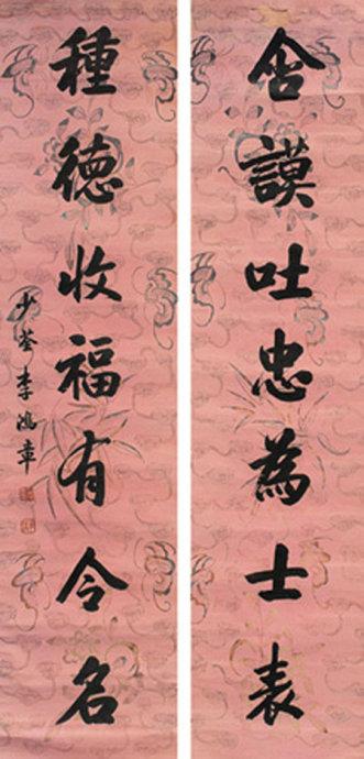 晚清有个李鸿章 - 阿德 - 图说北京(阿德摄影)BLOG