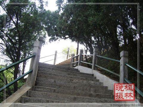 重上骊山 - 枫林晚 - 淡然居