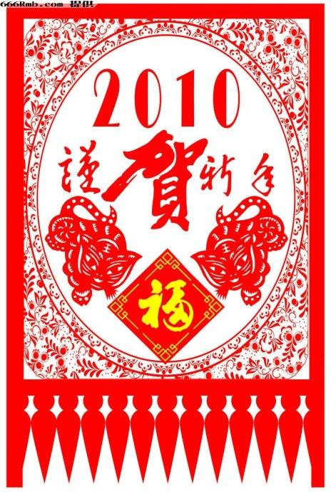 恭祝各位新春快乐,大吉大利! - 《花城》 - 《花城》杂志官方博客