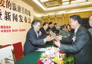 2007中国青年喜爱的旅游目的地揭晓 杭州居首 - 好歹不坏 - 数字音频