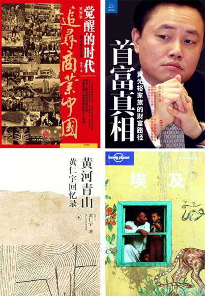 多写点能留给孩子的书(娄杨) - yuleiblog - 俞雷的博客