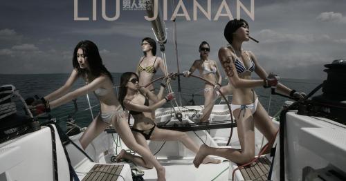 十一月 海上男人装  -----抵达之谜 - 刘嘉楠 - liujianan1977 的博客