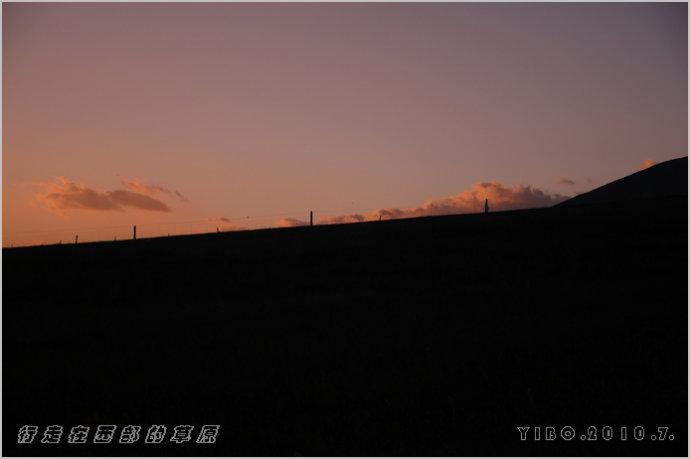 大美青海.门源日落_行走在西部的草原_新浪博客 - 行走在西部的草原 - 行走在西部的草原