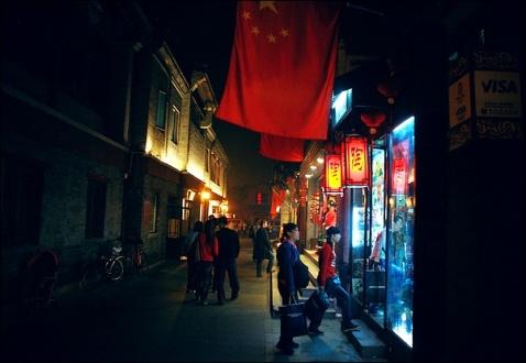 续  京城一夜 - 漏室 -   漏   室