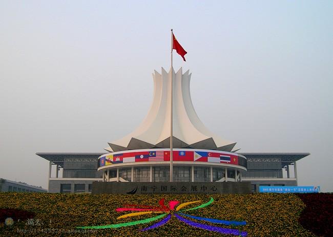 南宁 - 洛阳林科所什锦牡丹研究中心 - 洛阳林科所什锦牡丹研究中心的博客
