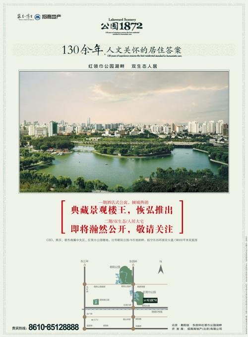 楼市新定律:好环境优于好位置 - 傅硕 - 傅硕 的博客