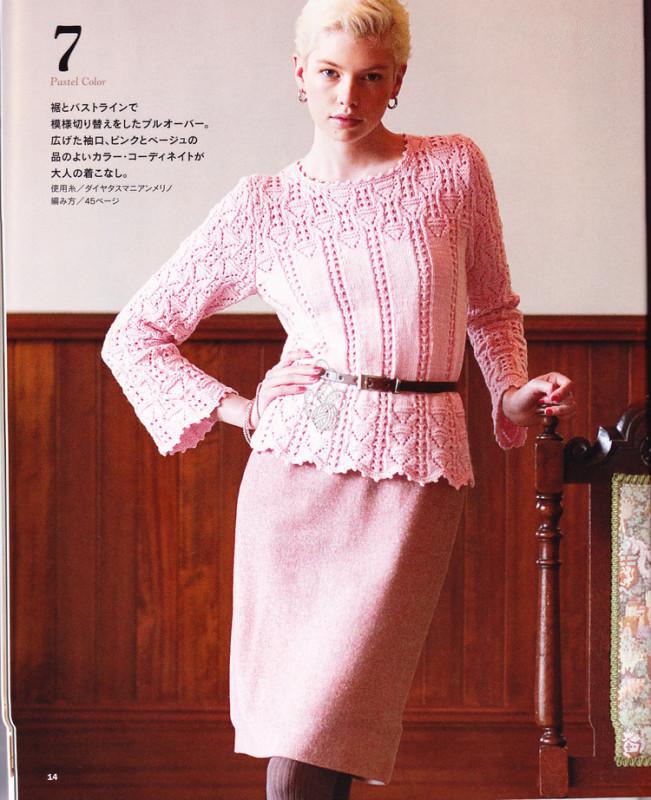 [转] 粉色淑女毛衫 - 阿明的手工坊的日志 - 网易博客 - jm7846 - jm7846的博客