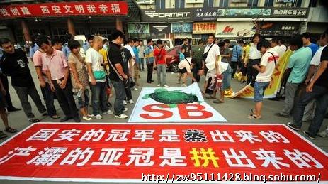 """2010年3月17日,北京四环内一正在建设楼盘挂出""""办公室比办公司赚钱""""雷人标语。"""