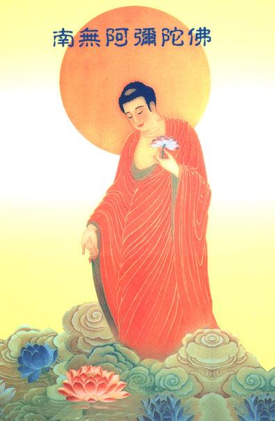 海涛法师校园弘法系列 - 春兰之馨香 - 香光庄严卍念佛三昧