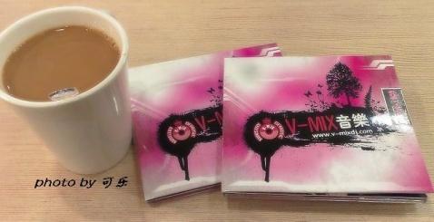 remix! 生活要吾要mix? - 香草味可乐 - 香草味可乐